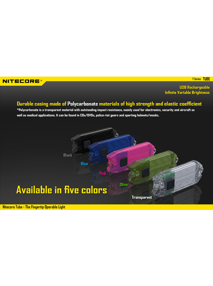 Φακός led nitecore tube