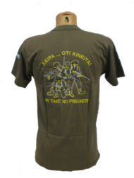 T-shirt κεντημένο we take no prisoners