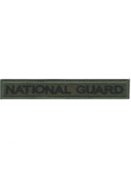 Σήμα national guard