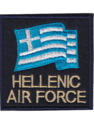 Σημαία Hellenic Air Force