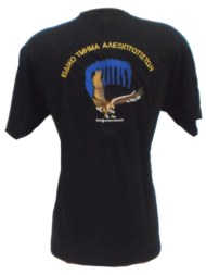 T-shirt κεντημένο commandos never die