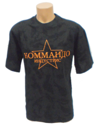 T-shirt russian night camo με στάμπα